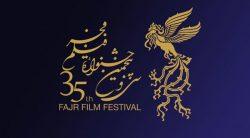 [سینماگیمفا]: برندگان سیمرغ بلورین سی و پنجمین جشنواره فیلم فجر اعلام شد