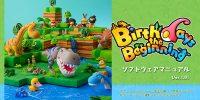 اضافه شدن ویژگیهای جدید به نسخه ژاپنی Birthdays the Beginning