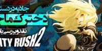 جاذبه در دستان دخترک ماجراجو| نقد و بررسی بازی Gravity Rush 2
