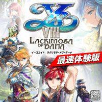 دموی نسخه ژاپنی Ys VIII برای پلیاستیشن 4 عرضه شد