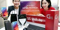 [تک فارس]: تعداد پیش خرید های LG G6 در کره جنوبی از مرز ۴۰ هزار واحدگذشت