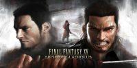 گسترش چپتر ۱۳ بازی Final Fantasy XV در جدیدترین بهروزرسانی این عنوان