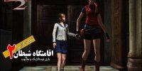 بازی Resident Evil 2 | دوبله به زبان فارسی