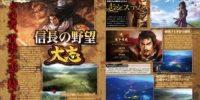 بازی Nobunaga's Ambition: Taishi معرفی شد
