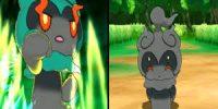 با Marshadow آشنا شوید | Pokemon جدید عنوان Pokemon Sun and Moon