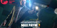 اولین تریلر ریمستر بازی Max Payne 3