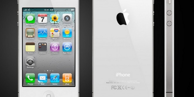 [تک فارس]: شکایت State Farm از اپل به خاطر آتش گرفتن یک iPhone 4s