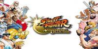 شایعه: عنوان Street Fighter: Anniversary Collection به زودی منتشر خواهد شد
