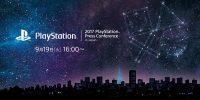 تاریخ کنفرانس TGS 2017 شرکت سونی مشخص شد