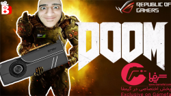 نقدی بر Doom همراه با Dial-up