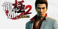 تماشا کنید: Yakuza: Kiwami 2 برای پلیاستیشن ۴ معرفی شد
