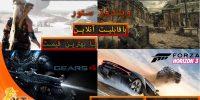 پست تبلیغاتی : سی دی کی اشتراکی بازی های ویندوز ستور با قابلیت آنلاین|دانلود بازی های PS3 برای PC