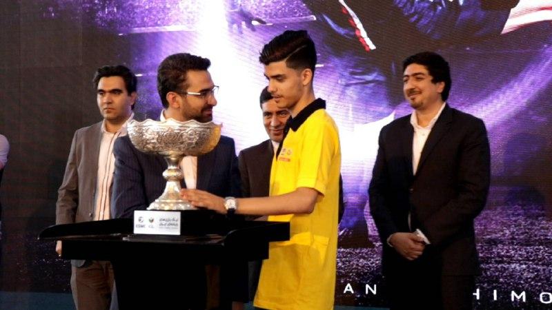 وزیر ارتباطات کاپ قهرمانی را به قهرمان رشته PES ایران اهدا کرد