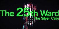 بازی The 25th Ward: The Silver Case، سال آینده در غرب عرضه خواهد شد