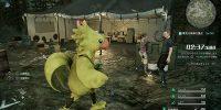 تاریخ عرضه بخش چند نفره Final Fantasy XV مشخص شد