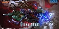 TGS 2017 | عنوان Gungrave برای واقعیت مجازی پلی استیشن ۴ معرفی شد