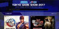 لیست عناوین SEGA و چندین شرکت دیگر برای Tokyo Game Show 2017 مشخص شدند