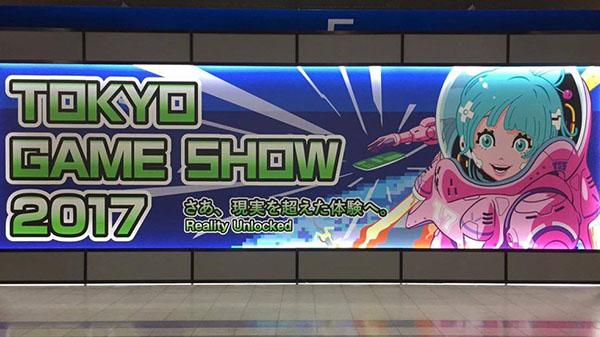 بیش از ۲۵۴ هزار نفر در مراسم Tokyo Game Show 2017 شرکت کردند