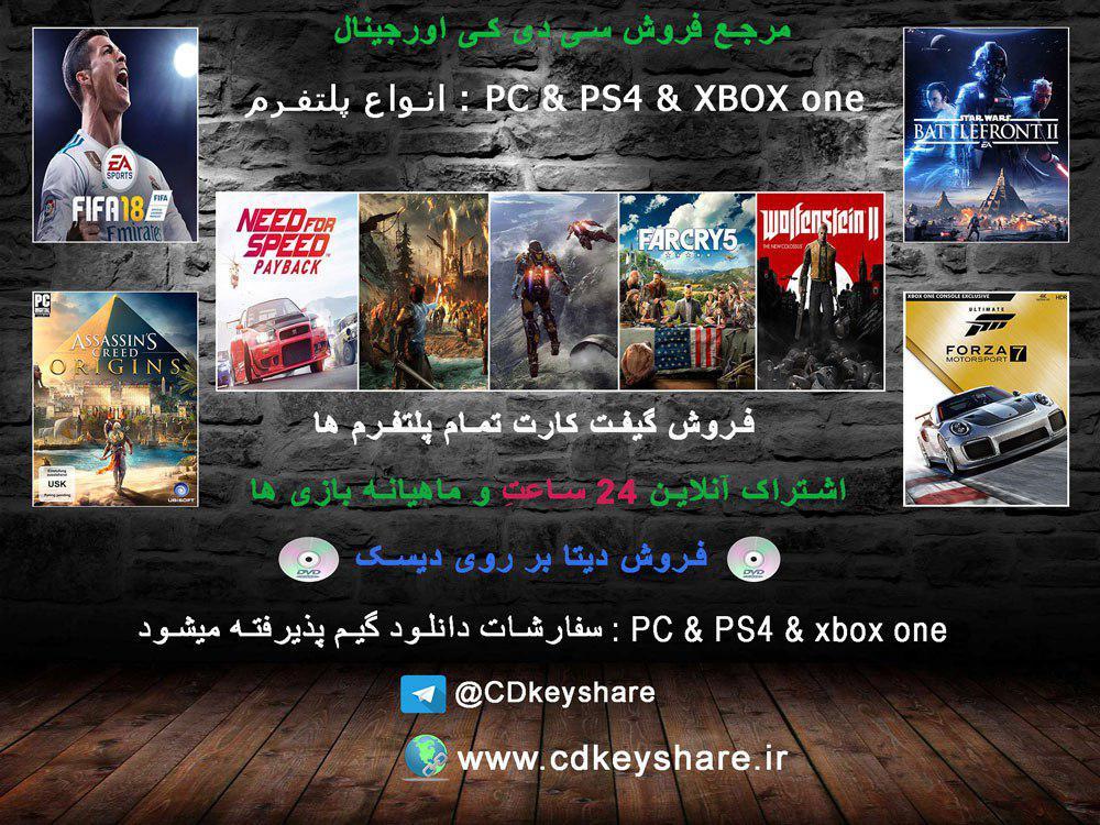 اشتراک آنلاین بازی های انحصاری استور ویندوز ، به صورت ۲۴ ساعته