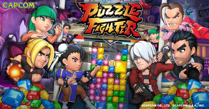Puzzle Fighter اواخر این هفته برای گوشیهای هوشمند عرضه میشود