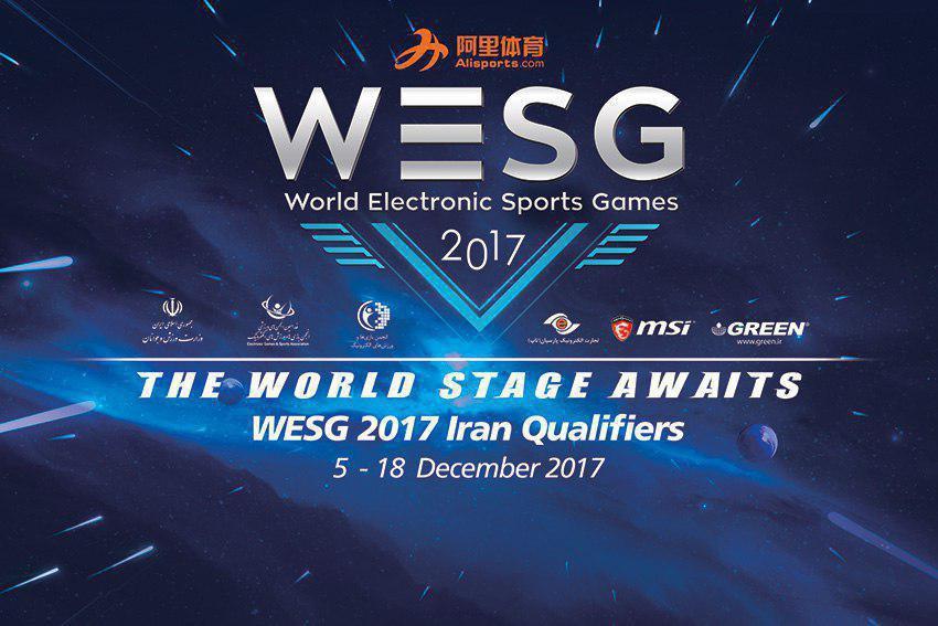 مسابقات انتخابی تیم ملی با نام WESG آغاز شد.