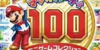 فهرست فروش هفتگی ژاپن | همه چیز به ماریو ختم میشود!