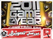 Game of The Yaers 2011 – Sports