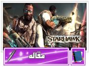 StarHawk : تحولی در سبک شوتر ؟