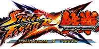 Street Fighter X Tekkenدر اواخر سال 2012 برای ویتا