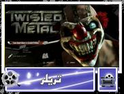 تریلر بازی : نقد و بررسی Twisted Metal