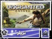 تریلر بازی : نقد و بررسی Uncharted: Golden Abyss