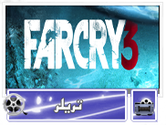تریلر بازی : Far Cry 3
