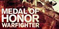 تصاویر جدید Medal of Honor: Warfighter