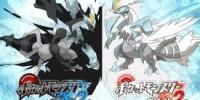 Pokemon در 7 اکتبر