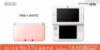 طرح جدیدی از 3DS