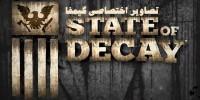 ویدئوی معرفی و گیم پلی عنوان State Of Decay