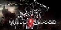 نبرد خونین |بررسی بازی Wild Blood