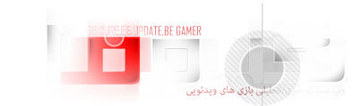 [تصویر:  gamefa11-2.png]