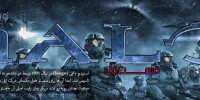 """تاریخچه کامل بازی """"HALO"""" (قسمت اول)"""