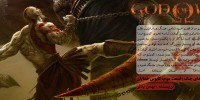 تاریخچه خدای جنگ | قسمت سوم: کابوس خدایان