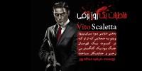 خاطرات یک روز برفی/بیوگرافی Vito Scaletta