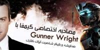 مصاحبه اختصاصی گیمفا با Gunner Wright صداپیشه و بازیگر شخصیت Issac Clarke