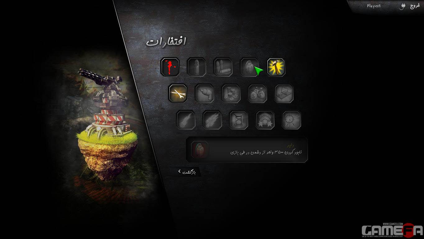 Roads of battle Review gamefa (3)