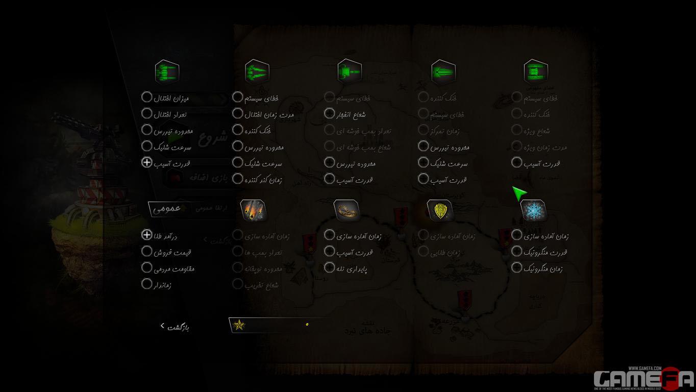Roads of battle Review gamefa (4)