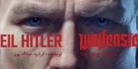 HEIL HITLER/اولین نگاه به عنوان Wolfenstein:The New Order