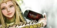 بالاخره Monster Hunter Frontier G برای PS Vita تایید شد