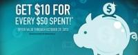 به ازای خرج کردن 50$ دلار در شبکه ی PSN،ده دلار هدیه بگیرید|پیش خرید ها نیز شامل این مسئله می شوند