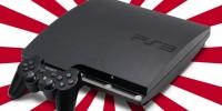 لیست پرفروش ترین کنسول ها در سراسر جهان  منتشر شد|Playstation3 بدون رقیب می تازد