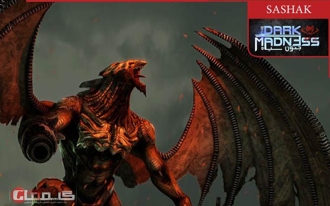 https://gamefa.com/wp-content/uploads/2014/01/Sashak-ga.jpg