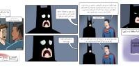 Comic3_Gamefa.com